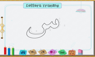 Recensione App Learn Arabic Alphabet by Tinytapps