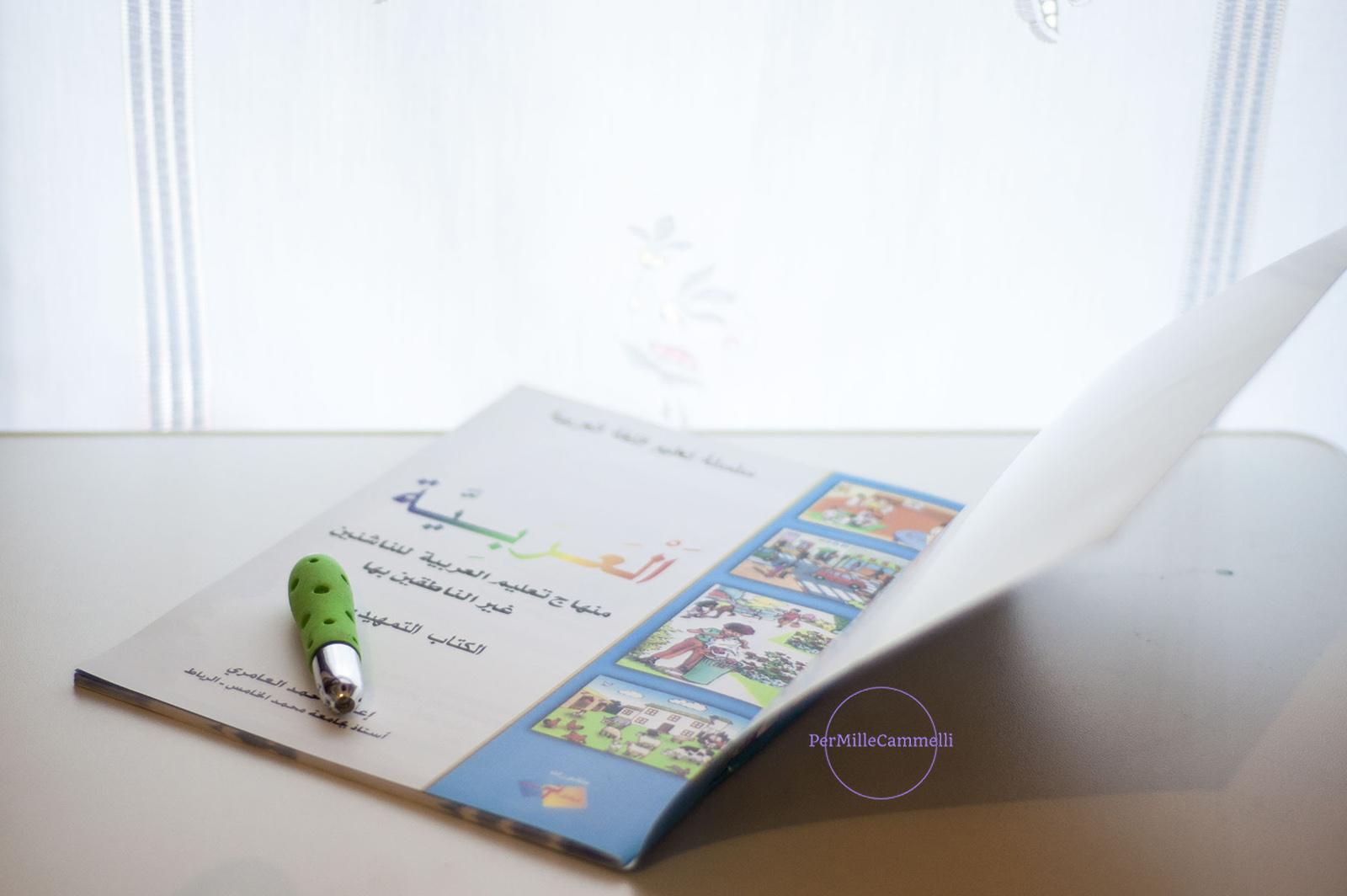 libro arabo